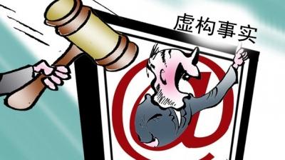 延吉市公安局查处一起虚构事实故意扰乱公共秩序案