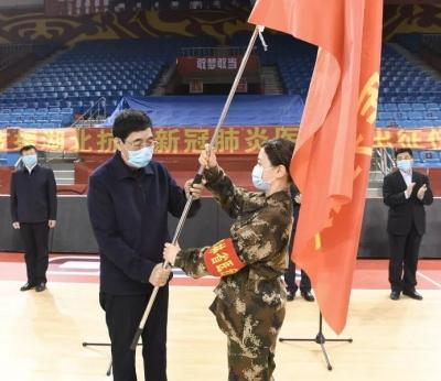 吉林省第十一批支援湖北医疗队加入武汉保卫战