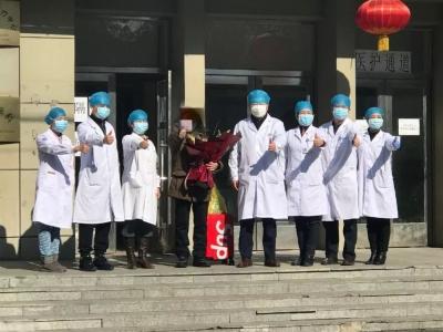 好消息!吉林省首例危重新冠肺炎患者治愈出院!