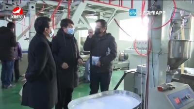龙井工业集中区助力企业复工复产