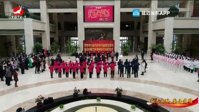 延边州医疗队25名队员出征驰援武汉