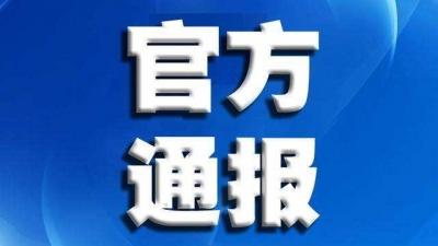 吉林省这10家药店超市价格违法被查!延边有两家!