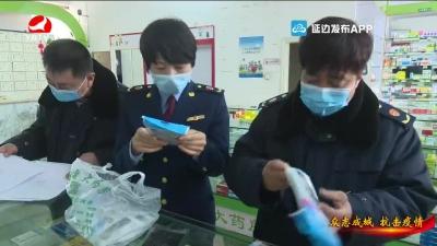 延吉市市场监督管理局开展防疫用品专项检查