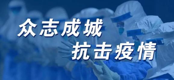 延边辽宁商会为环卫工人捐赠8000个医用口罩