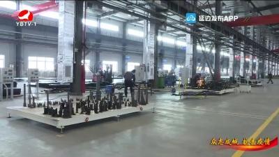延边国泰新能源汽车项目全面复工
