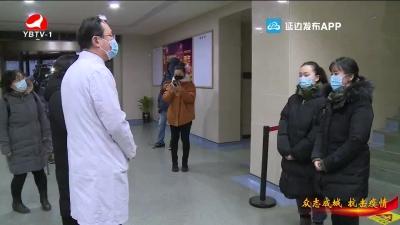 延边医院2名采集咽拭子标本工作人员入驻长白山管委会