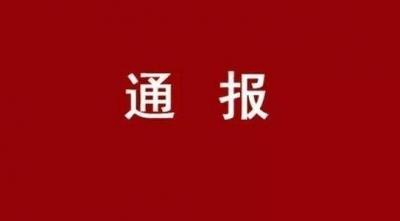 【2月6日通报】延吉市新增1例确诊病例 我州累计确诊4例