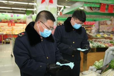 蔬菜品种数量充足价格稳定请消费者放心购买