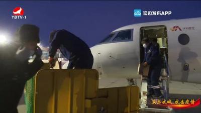 在日中国朝鲜族各界人士积极支援家乡抗击疫情