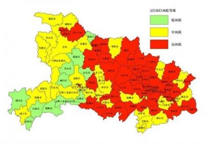 湖北发布县(市、区)疫情风险等级评估