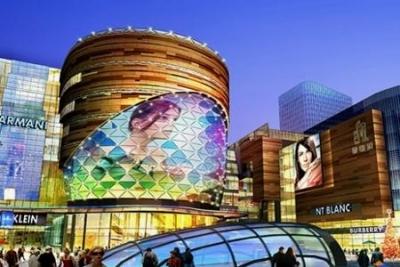 明天起,延吉市百利城购物中心恢复营业 餐饮暂不营业