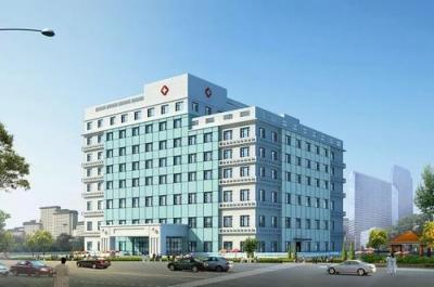 延边妇幼保健院即日起至2月9日 妇科及妇保科患者不能现场挂号