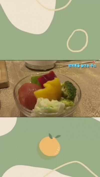 【微视频】提高免疫力的果汁制作方法