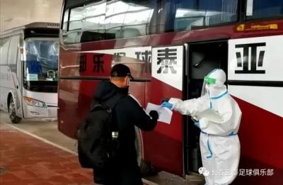 亚泰回国航班出现确诊病例 亚泰一线队目前正处在隔离观察期