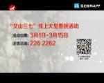 关注 2020-03-12