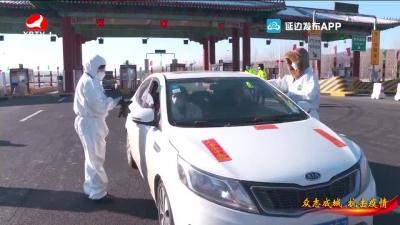 汪清:积极应对疫情形势变化 开展针对性联防联控工作