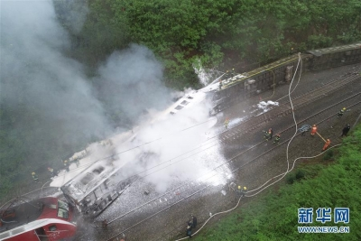 """""""3·30""""火车脱轨侧翻事故造成1人遇难4人重伤123人轻伤"""