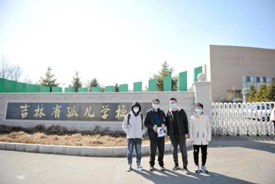 14辆爱心车,特殊的出征仪式!吉林省孤儿学校点对点接回省内37名高三学子归校