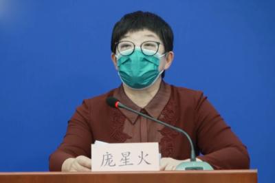 北京通报4例境外输入病例情况:涉及4个国家 4架次航班
