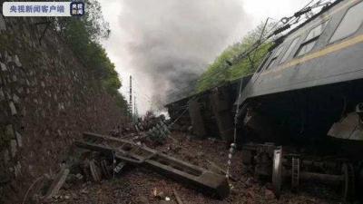 T179次列车脱轨 应急管理部紧急派工作组赶赴现场