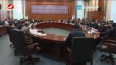 州生态环境保护工作领导小组2020年第1次会议在延吉召开