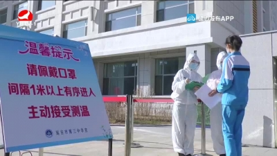 延吉市中小学全力做好疫情防控及开学准备工作
