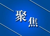 """延安大学咸阳医院回应""""用救护车运菜"""":已停用"""