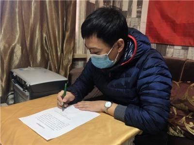 王清峰:抗疫一线的党员先锋