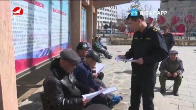 清明节期间 延吉市指定5处焚烧冥纸地点