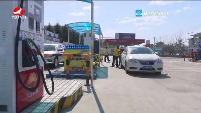 延吉市市场监督管理局开展加油站成品油抽检