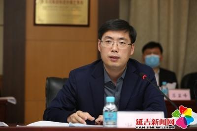 延吉市委召开2020年第6次常委会议