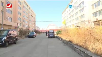 延吉市老旧小区改造项目稳步推进