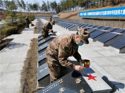 向英烈致敬!吉林省延边军分区做得好!