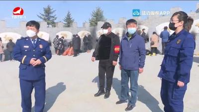 清明节前夕 延吉市开展消防安全专项检查