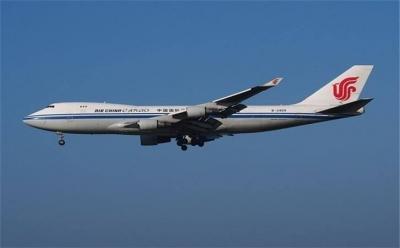 民航局:确保国际航空价格平稳有序 不得篡改运价