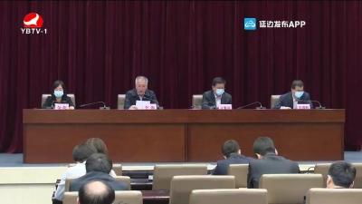 全州网信工作会议在延吉召开