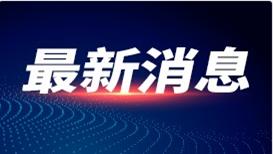 北京中小学开学时间近期将公布 优先考虑中学毕业年级