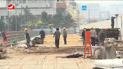 延吉市延西桥东侧便桥开始拆除