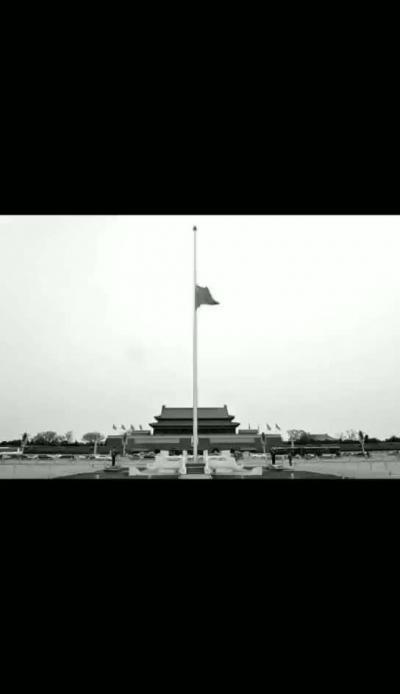 【微视频】国务院:4月4日举行全国性哀悼活动,全国下半旗志哀