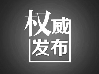 中国从不会在朋友有难时袖手旁观,抗疫合作应摆脱各种无端猜忌
