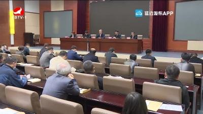 全州老干部工作会议在延吉举行