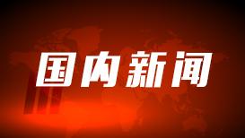 """习近平战""""疫""""兵法——致人而不致于人"""
