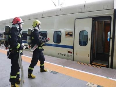 延边消防救援支队与多部门联合开展列车灭火救援疏散演练
