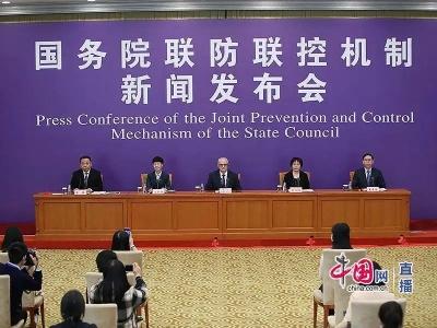 国家卫健委:我国仍面临疫情零星散发或局部暴发双重风险