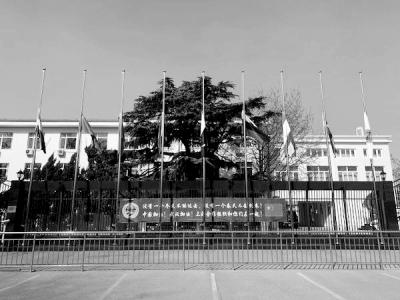 上合组织秘书处下半旗志哀抗疫牺牲烈士和逝者