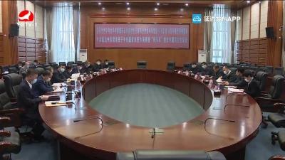 州委常委班子召开专题民主生活会
