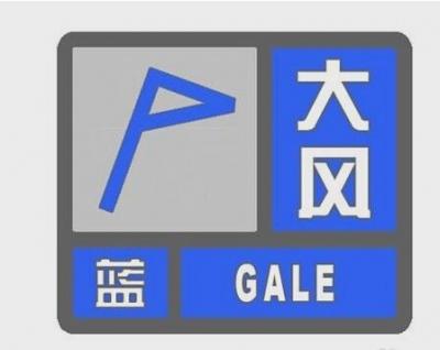 延边州气象局今日14时20分发布大风蓝色预警