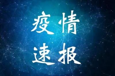 广州市卫健委:广州已隔离六千余名外籍人员