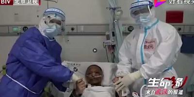 為何武漢中心醫院醫生被搶救成功卻變黑?專家釋疑