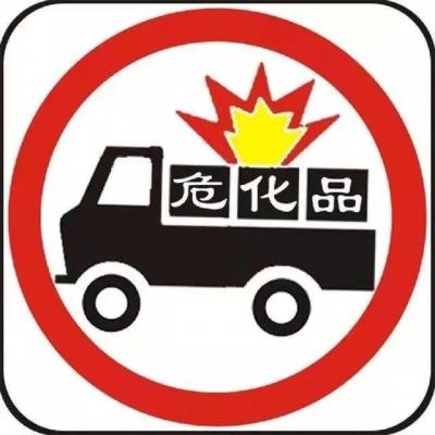 清明节期间,这些车辆不允许通行高速路!这些路严格管控!